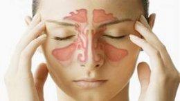 Острое воспаление верхних дыхательных путей